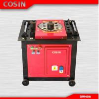 Buy cheap Cosin GW40A price manual bar bending machine manufacturer metal bender from wholesalers