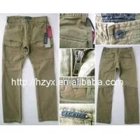 Buy cheap Men's Trousers from wholesalers