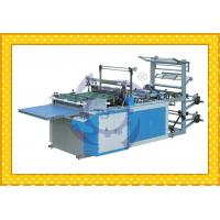 Buy cheap Double Sides Hot Sealing Hot Cutting Plastic Bag Making Machine With Servo Motor from wholesalers