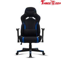 Buy cheap Ergonomic Gaming Chair Racing Office Chair Recliner Computer Chair from wholesalers