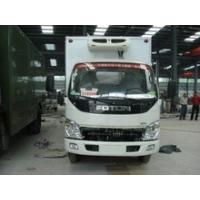 Buy cheap Foton 8Tons refrigerator cooling van for sale from wholesalers