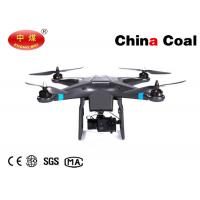 Buy cheap Symmetric Motor Wheelbase Professional Glint-por Drones for Aerial Photography from wholesalers