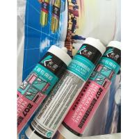 Wholesale Fire Retardant All - Glass Silicone Aquarium Sealant For Door & Windows from china suppliers
