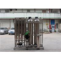 Buy cheap Water Treatment Machine Commercial Stainless Steel RO Water Plant 1000L from wholesalers