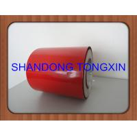 Buy cheap Lacquered/Varnished Aluminum Strip For Pharmaceutical Vial Seal from wholesalers
