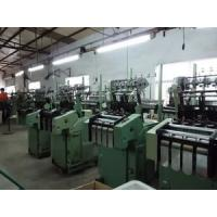Buy cheap KY Second Needle Loom 4/55;2/110;8/30 from wholesalers