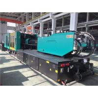 Buy cheap 800 Ton High Speed Injection Moulding Machine Hydraulic System For Big Plastic Parts from wholesalers