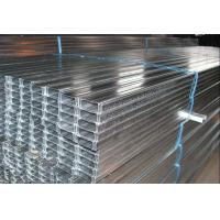 Buy cheap Smooth Surface Light Gauge Steel Profiles Erfect Construction Performance from wholesalers