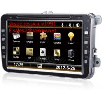 Buy cheap 8 inch car DVD player with navigation /BT/RADIO/car parking system / from wholesalers