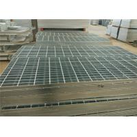 Buy cheap Custom Steel Catwalk Grating , Hot Dipped Galvanized Paint Booth Floor Grates from wholesalers