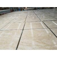 Buy cheap Beige Oman Natural marble tile slab for hospitality renovation from wholesalers