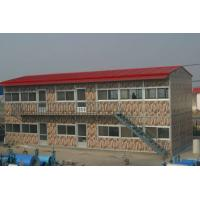 Buy cheap light steel structure workers house prefab labor house from wholesalers