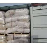 Buy cheap SODIUM NAPHTHALENE FORMALDEHYDE  Concrete admixtures from wholesalers