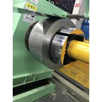 Quality Heat treated ( quenched and tempered ) stainless steel strip coil JIS SUS420J2 for sale