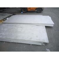 Buy cheap High Hardness 15-5PH Stainless Steel Plates Hot Rolled 6 - 32mm Thickness ASTM A240 from wholesalers