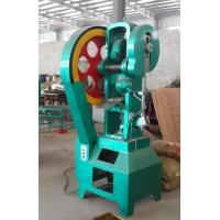 60 PCS/MIN Rat Poison Block Press Machine Use Oat Base Material , Tablet Pressing Machine Manufactures