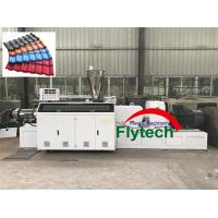 Wholesale PVC Roofing Tile Making Machine / ASA Polymer Roof Tile Making Machine / Spanish PVC Roofing Tile Equipment from china suppliers