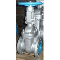 Buy cheap Titanium / Nickel / Hastelloy Alloy Crane Gate Valves Water / Gas / Oil Use from wholesalers