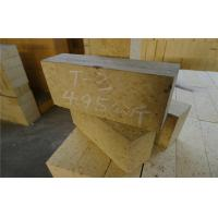High Alumina Cement Kiln Refractory Bricks