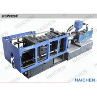 Buy cheap Plastic NOVOTK Transducer High Speed Injection Molding Machine With Energy product