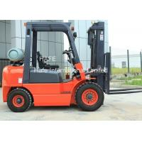 Buy cheap Liquefied / Natural Gas LPG Forklift Trucks Small In Size 2.5T Capacity from wholesalers
