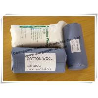 Buy cheap BP Medical Absorbent Cotton Wool Roll 25g - 1000g OEM provided from wholesalers