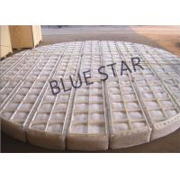 Buy cheap Custom Knitted Wire Mesh Demister Pad Mist Eliminator High Temperature Resistance from wholesalers