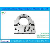 Wholesale CNC Precision Parts Aluminium Machining , CNC Turning Parts OEM and ODM from china suppliers