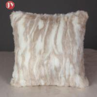 Buy cheap Faux Fur Pillow cover pillowcase 18inch*18inch decorative arificial fur throw cushion cover for sofa bedroom car from wholesalers