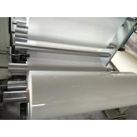 Buy cheap 6023D MILKY WHITE PET POLYESTER FILM can available printing from wholesalers