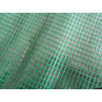 Buy cheap 3x3 mesh reinforced woven fabric polyethylene film from wholesalers