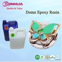 Buy cheap Dome Clear Epoxy Resin Glue For Ornaments Making from wholesalers