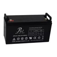 Buy cheap Energy 120ah VRLA Gel Battery Cycle Non Spillable 12v Gel Cell Battery from wholesalers