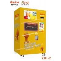 Buy cheap electric citrus juicer maker fresh orange juice vending machine hire for sale with automatic cleaning system from wholesalers