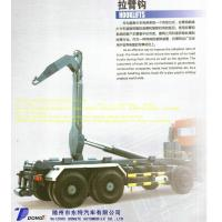 dongte environmental sanitation equipment and special vehicles hook lift garbage Truck
