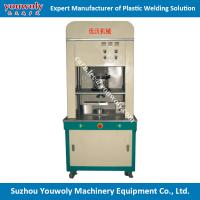 Buy cheap Remote Key Control Welding Machine For Plastic Welding Equipment For Sale Welding Supplies from wholesalers