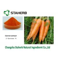 Buy cheap Beta-carotene 30430-49-0 Carrot Concentrated Plant Extract colorant Antioxidant from wholesalers