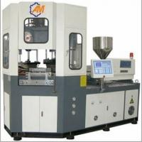 Buy cheap PC injection blow molding machine supplier AM60 from wholesalers