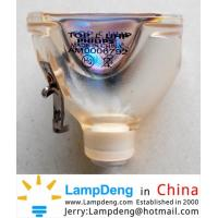 Buy cheap Projector lamp for Boxlight Original lamp, Lampdeng.com in China from wholesalers
