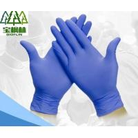 Buy cheap Disposable medical Nitrlle Inspectlon gloves (powder-free), $6.5/box from wholesalers
