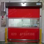 Buy cheap workshop shutter rolling door from wholesalers