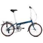 Buy cheap electric folding bike price/alloy folding electric bike/dahon folding bike from wholesalers