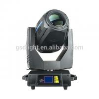 Wholesale Platinum Wash Double Sides DMX512 Moving Head Beam Light UV 6 - IN for Wedding from china suppliers