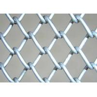 Buy cheap OEM Chain Link Fence Mesh Low Carbon Steel Wire White PVC Coated Surface Treatment III from wholesalers