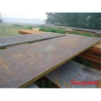 Buy cheap A 572 Gr 50, A572Gr 55, A572Gr 60, A572Gr 65, A572 Gr 42,ASTM A572 Steel plate from wholesalers