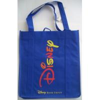 Buy cheap NEW Promotional Disney Book Bag from wholesalers