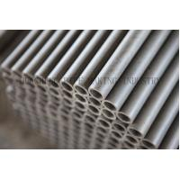 Buy cheap ASTM A519 Cold finished Mild Steel Tubing , Thin Wall Alloy Steel Mechanical Tube with API from wholesalers