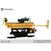 Buy cheap Hydraulic Underground Core Drill Rig with HQ300m, NQ400m, BQ 500m from wholesalers