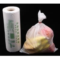 Buy cheap PLA biodegradation continuous roll bag plastic bag supermarket disposable point broken bag food hand-torn bag from wholesalers