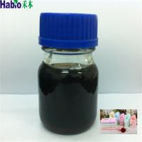 Buy cheap Liquid catalase enzyme for removing H2O2 from wholesalers